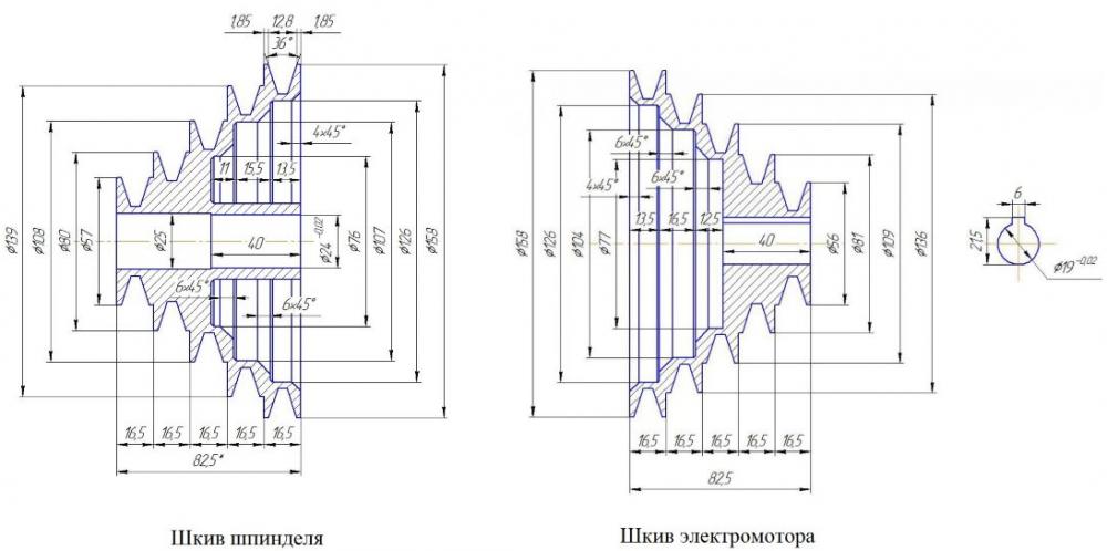 ШКИВ НС-12.png