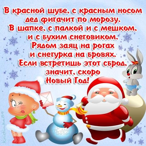 Позитивные картинки на Новый год.jpg