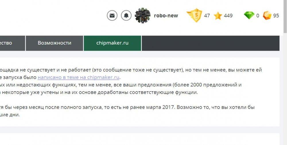 robo-new.JPG