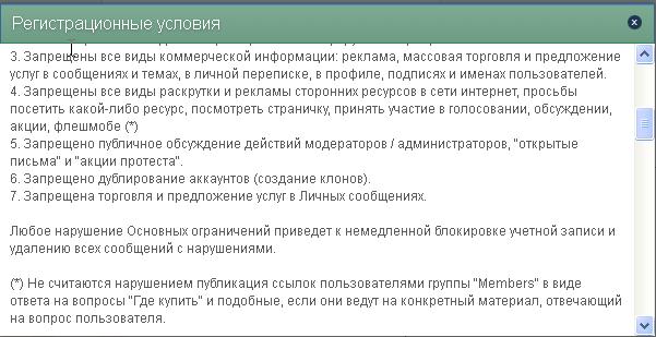 Выжимной подшипник с муфтой ГАЗ-061.png