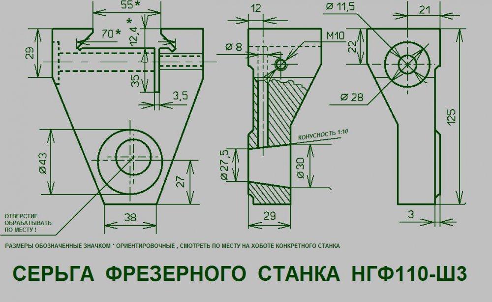 СЕРЬГА1.JPG