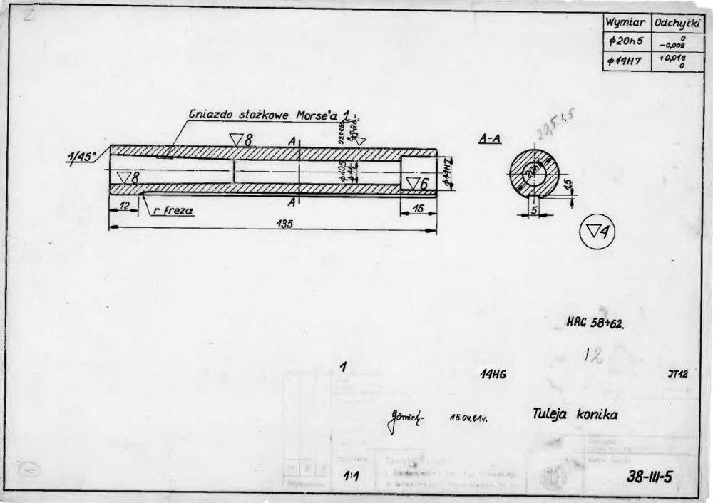 Піноль 38-ІІІ-5.jpg