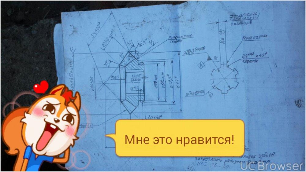 TMPDOODLE1483952276241.jpg