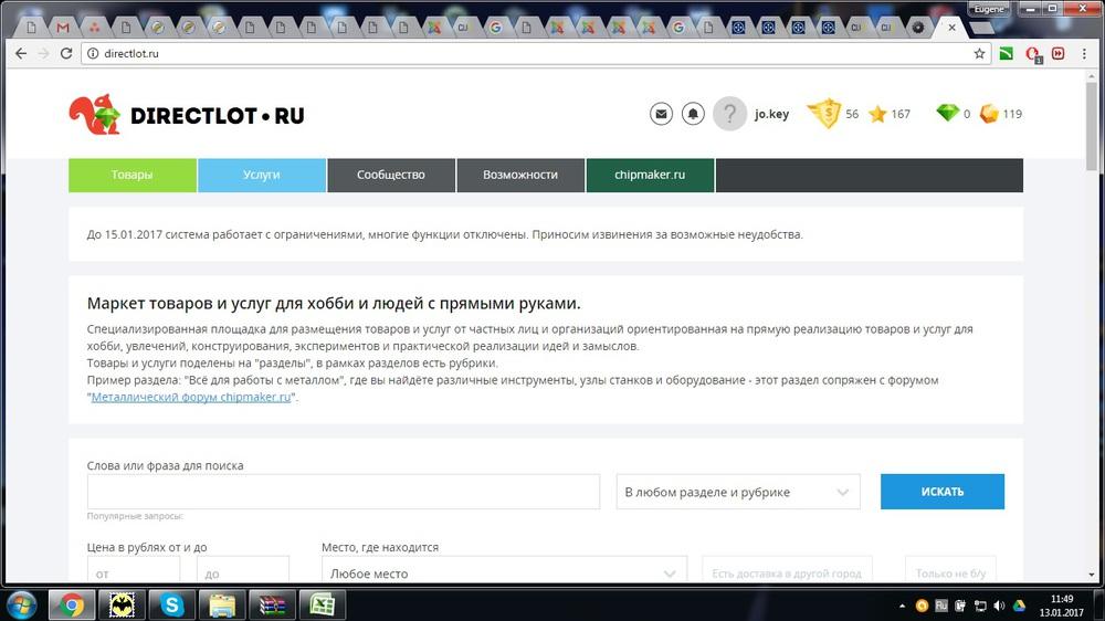 directlot.jpg