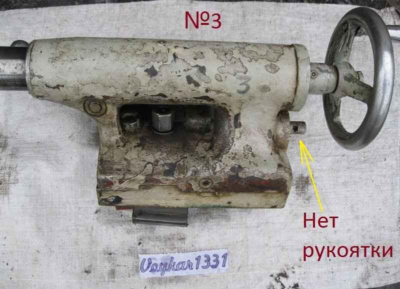 IMG_6273_новый размер.JPG