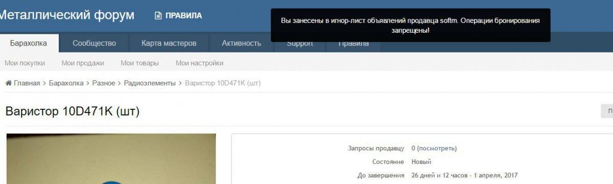 Screenshot_73.jpg.4d9d1d73921875ebe5172415a9e67ae0.jpg