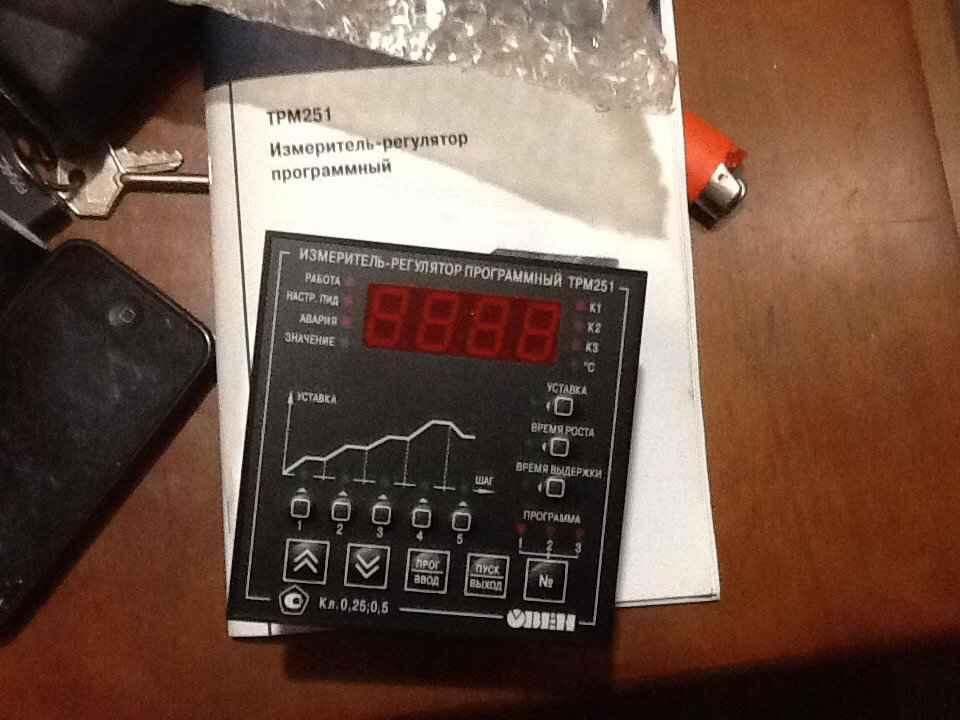Измеритель-регулятор на схеме