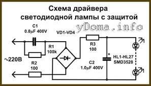 Включение светодиодов 1 вт схема