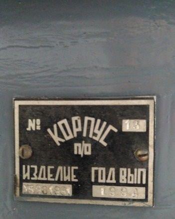 522817708_8_1000x700_sverlilnyy-stanok-po-korpus-.jpg