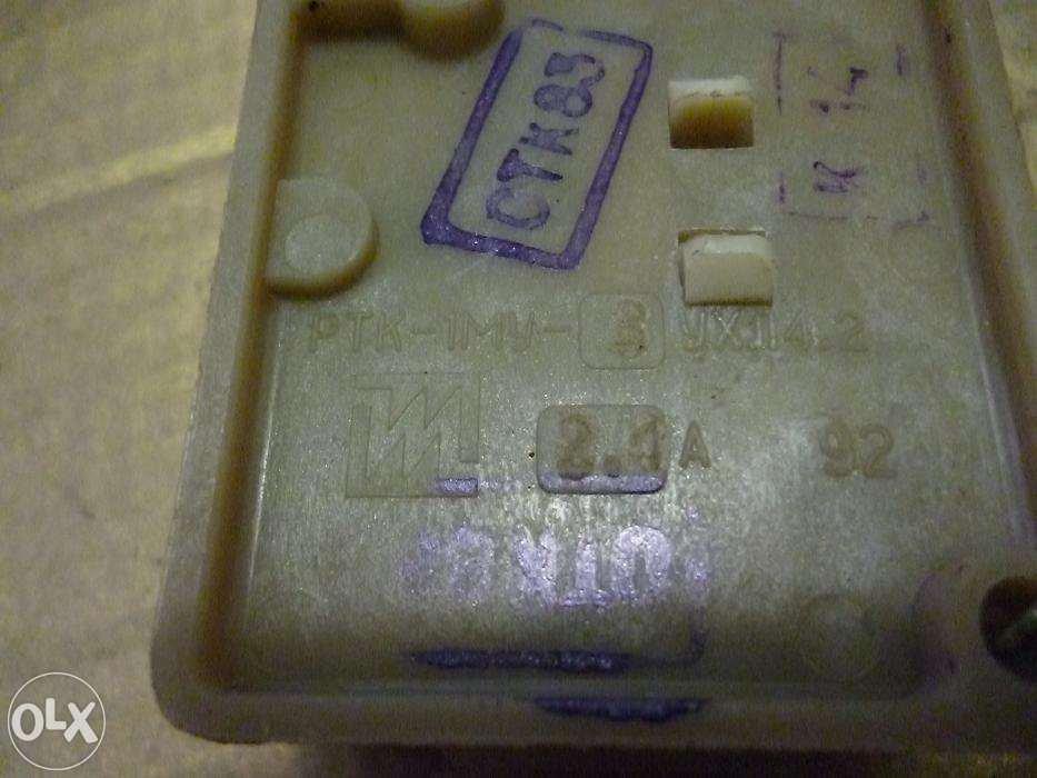 215222988_4_1000x700_rele-rtk-1mu-3-uhl42220v21artk-1-1uhl4226a-elektronika.jpg
