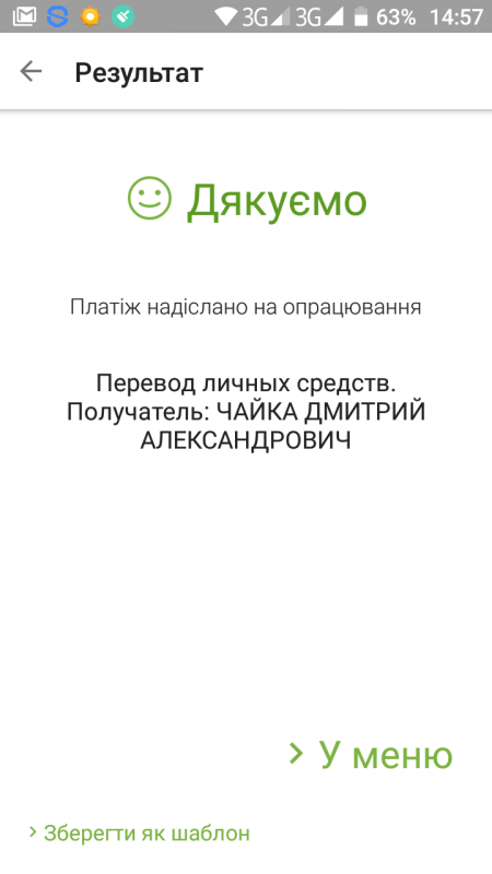 Screenshot_20171211-145741.png