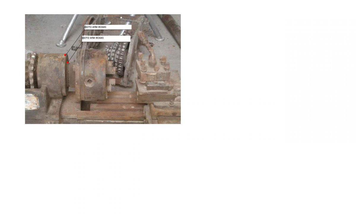 image-0-02-05-1cae1a17d7d92d29e2d18ef8087d9b64c89040f1d58eeb531994e65c3d2665a0-V.jpg.086d5c7380d39cfc550f36ae07c0ffe0.jpg