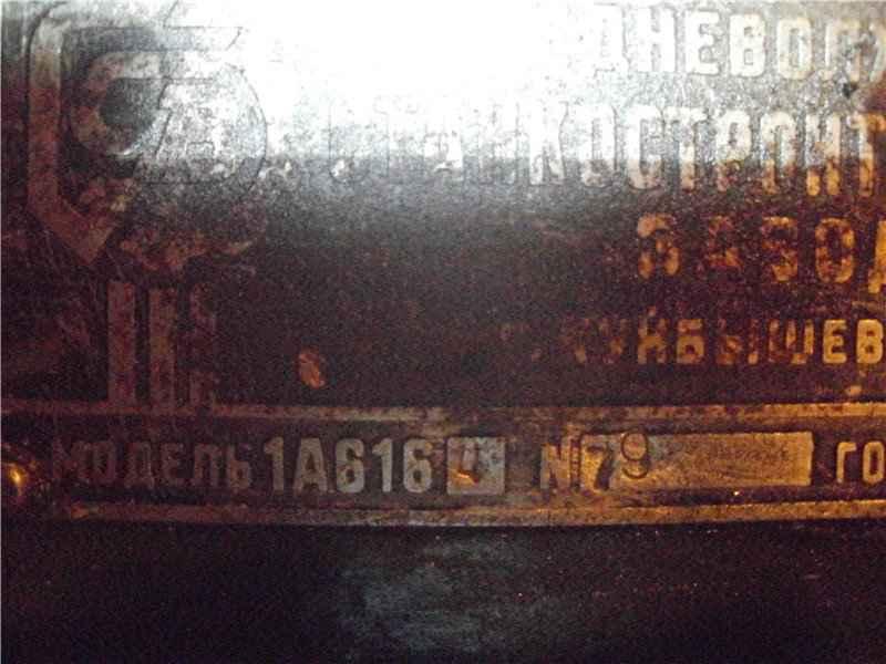 441b0f0babdb.jpg