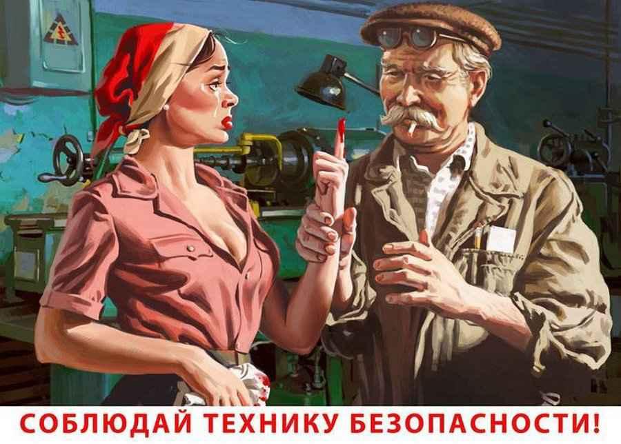 pin-ap-Valeriya-Barykina_4.jpg