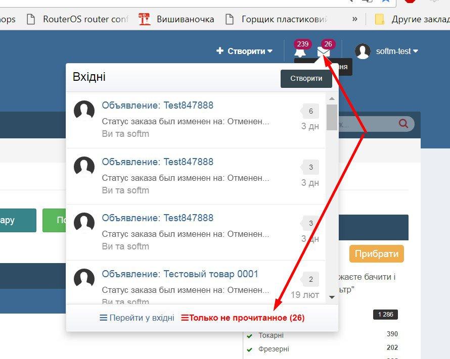 Screenshot_67.jpg