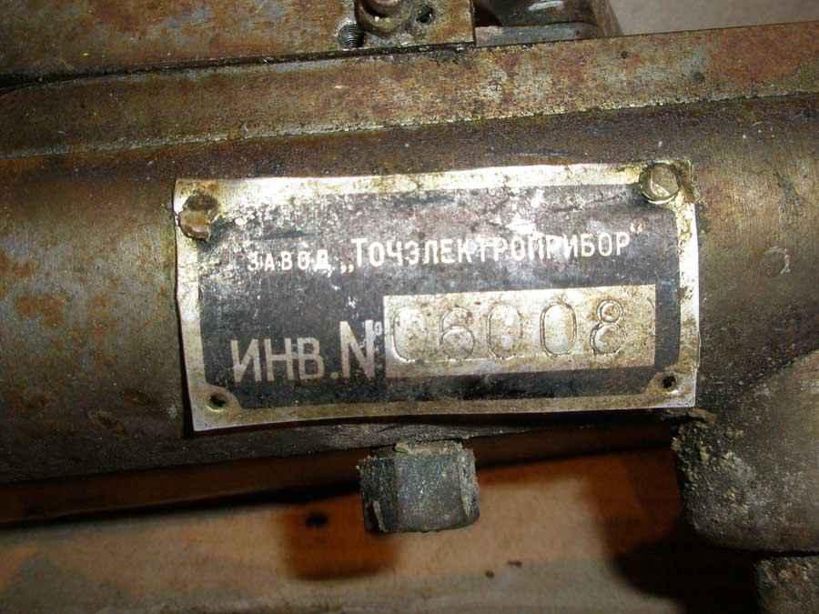 P1012578.jpg