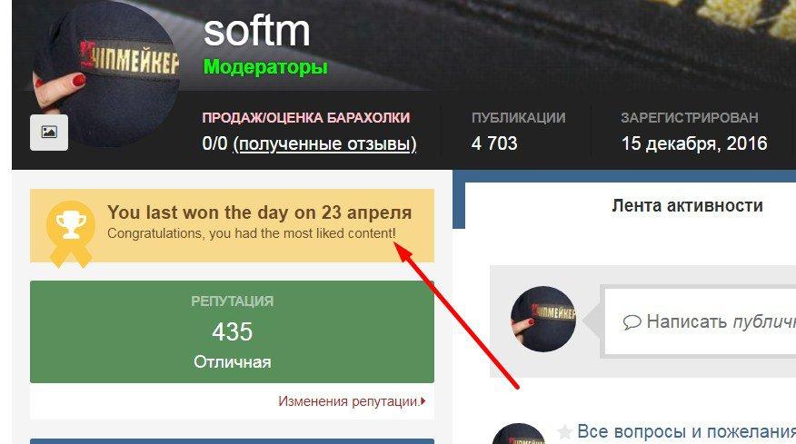 Screenshot_109.jpg