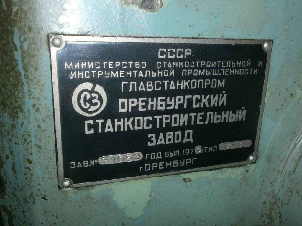 P5160005.JPG