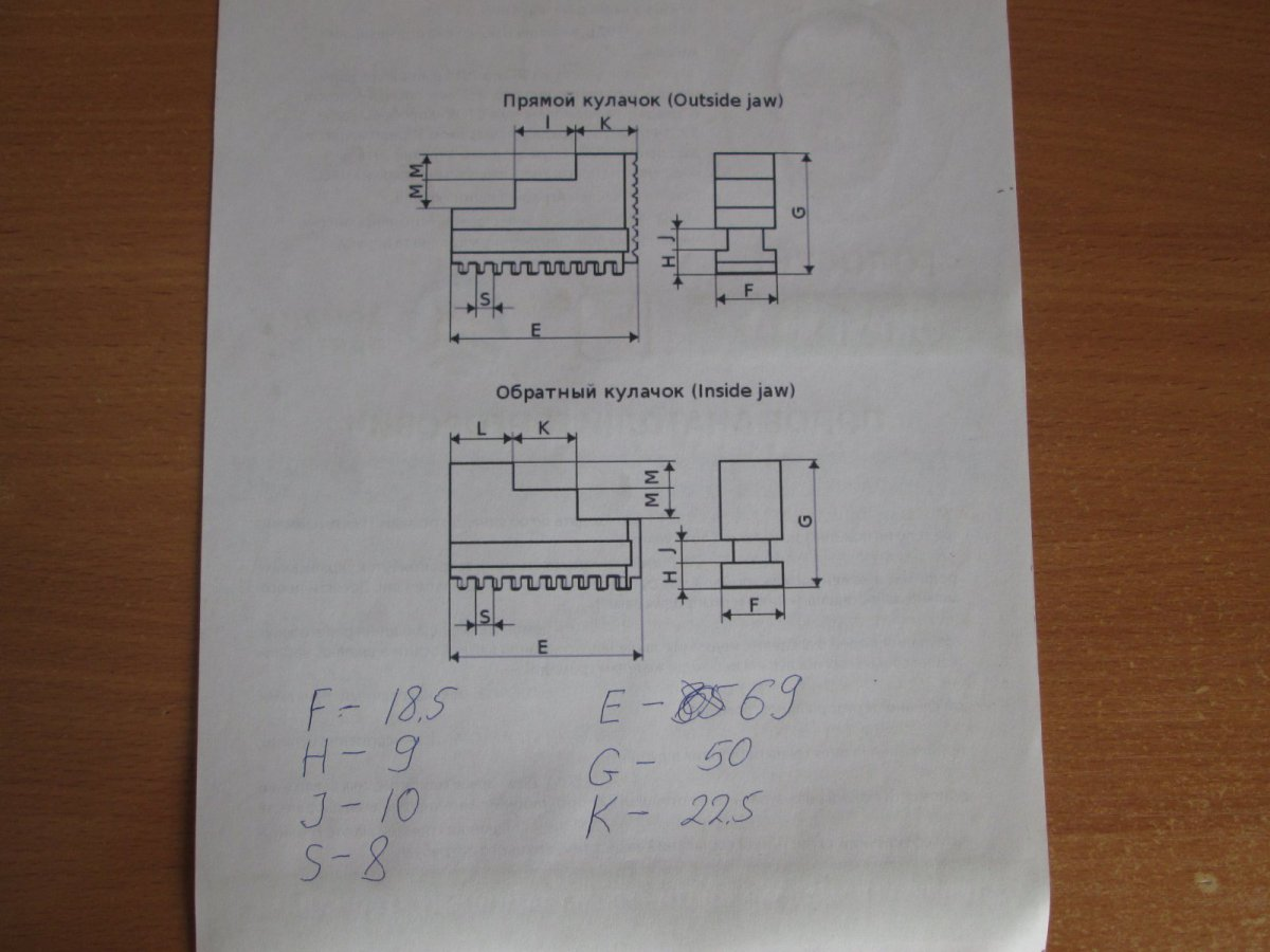 IMG_5971[1].JPG