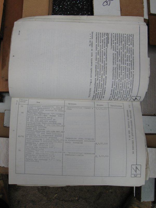 IMG_8023.JPG