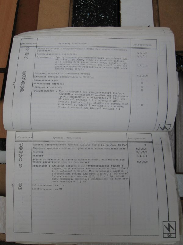 IMG_8034.JPG