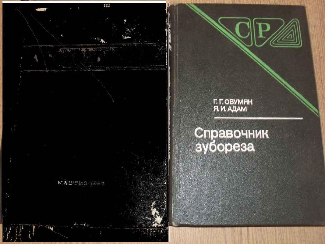 Книга.jpg