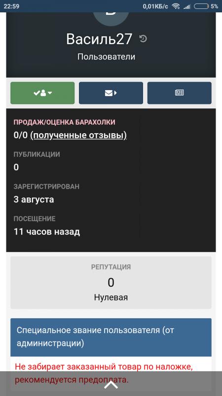 Screenshot_2018-08-28-22-59-36-179_com.android.chrome.png