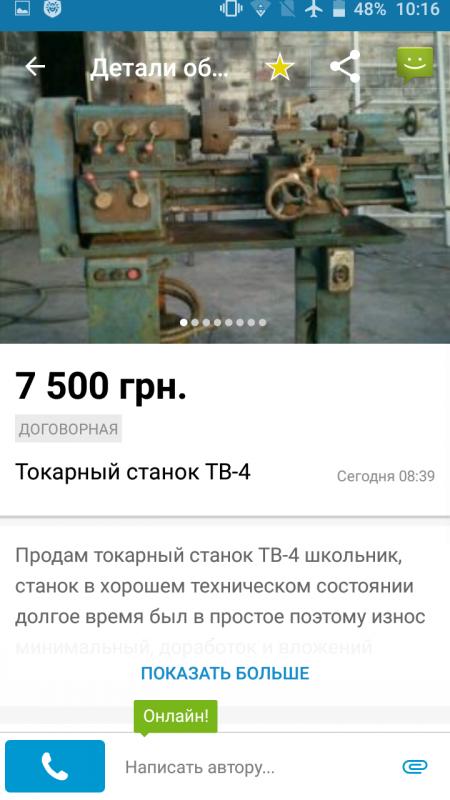 Screenshot_2018-11-10-10-16-12 (1).png