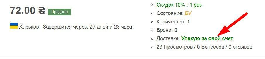 Screenshot_168.jpg