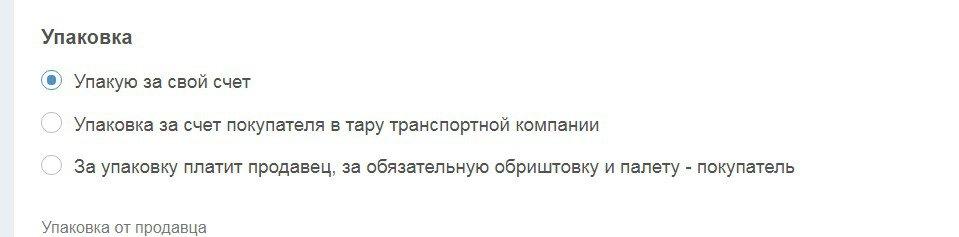 Screenshot_170.jpg