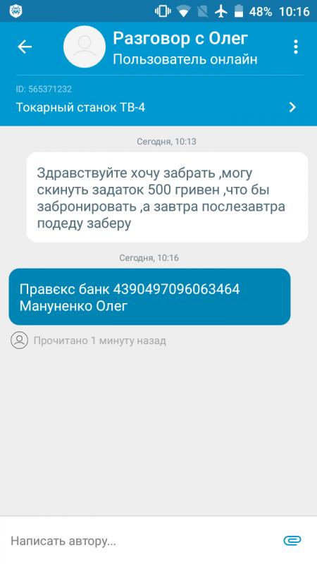 Screenshot_2018-11-10-10-16-06.png