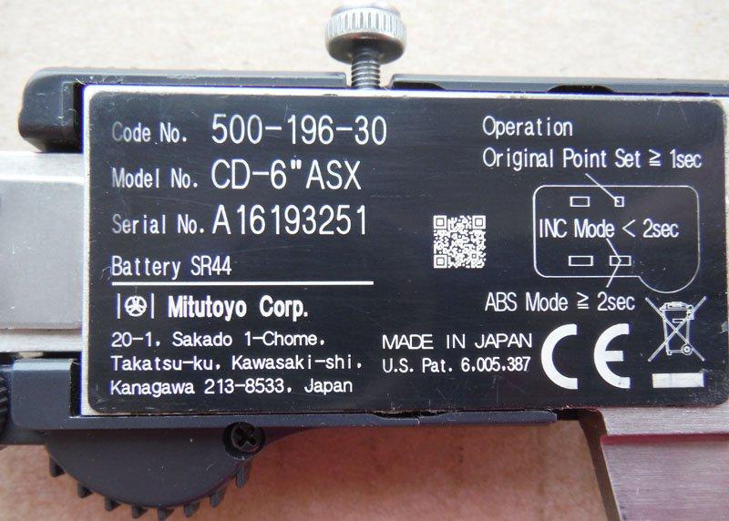 DSCF1889.jpg