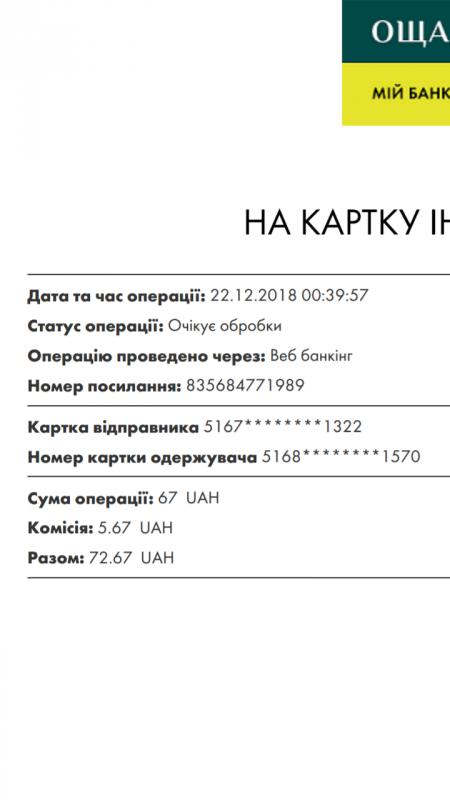 Screenshot_20181222-005932.png