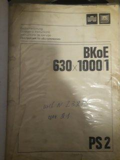 Heckert BKoE 630x1000