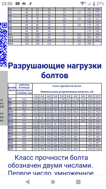 Screenshot_20190415-235532.png