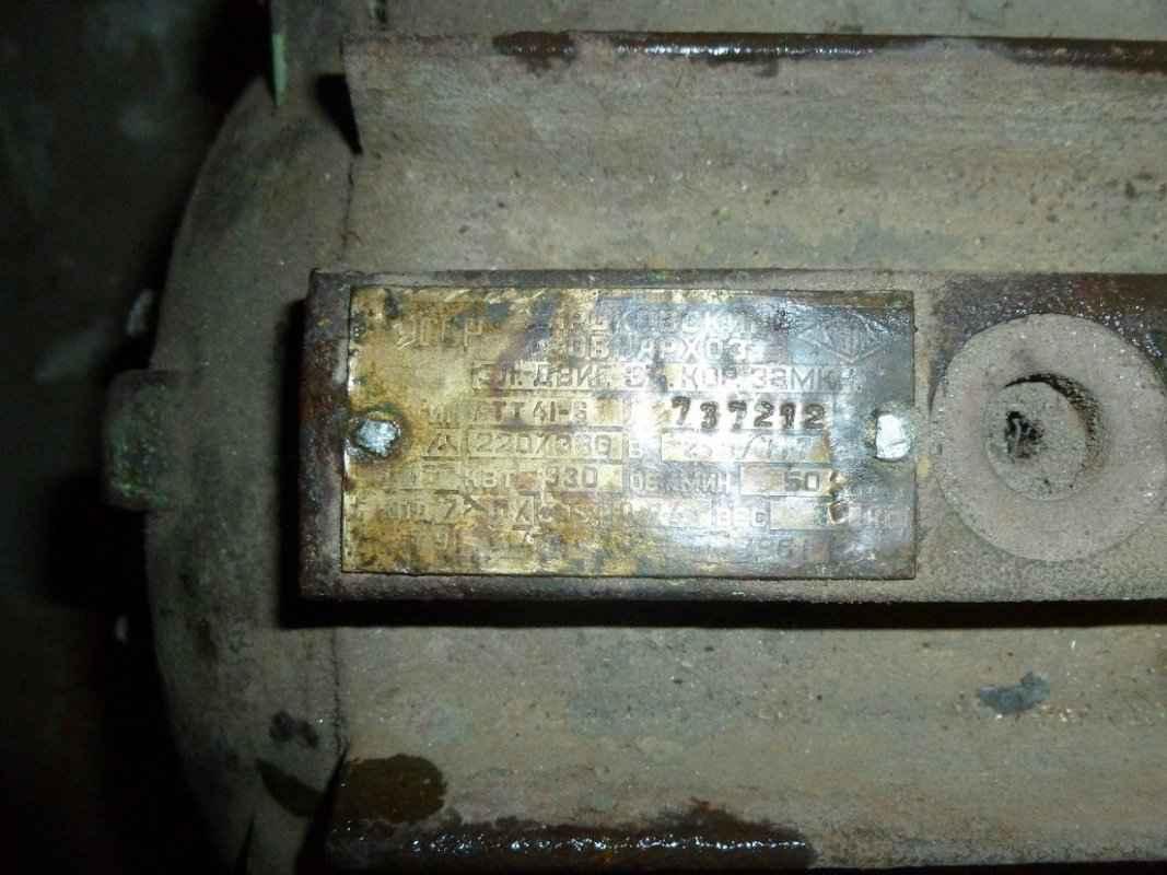P1080042.JPG