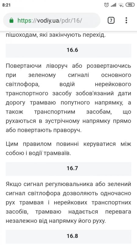 Screenshot_2019-07-12-08-21-40-880_com.android.chrome.png