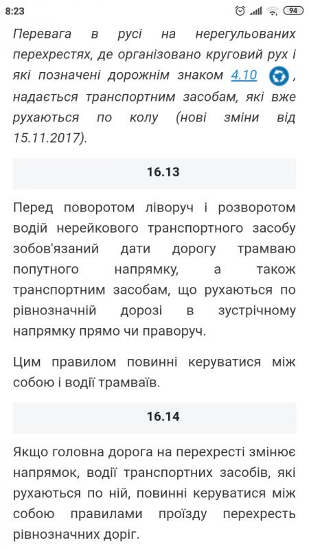 Screenshot_2019-07-12-08-23-07-529_com.android.chrome.png
