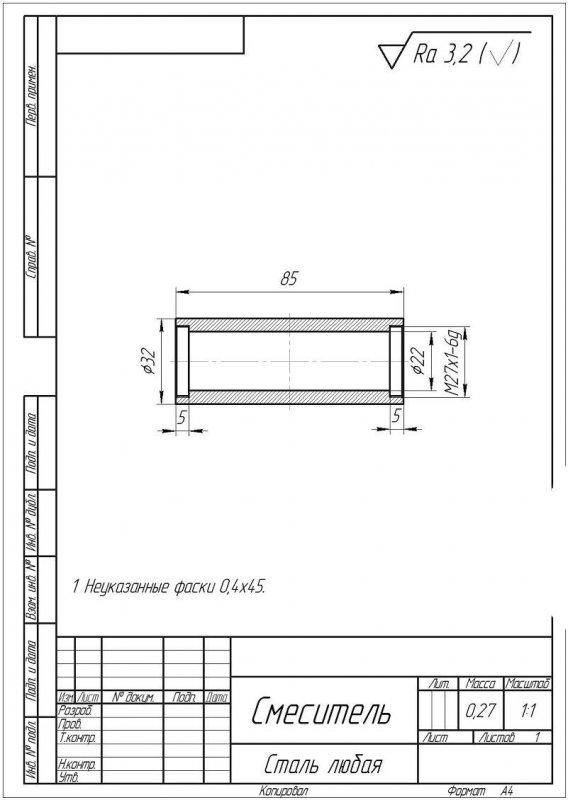 485724-Fragment2.jpg