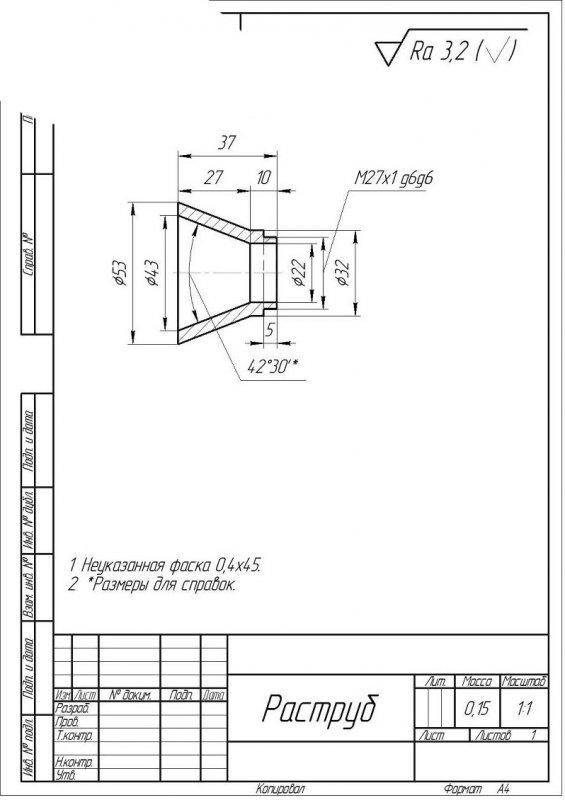 485724-Fragment4.jpg
