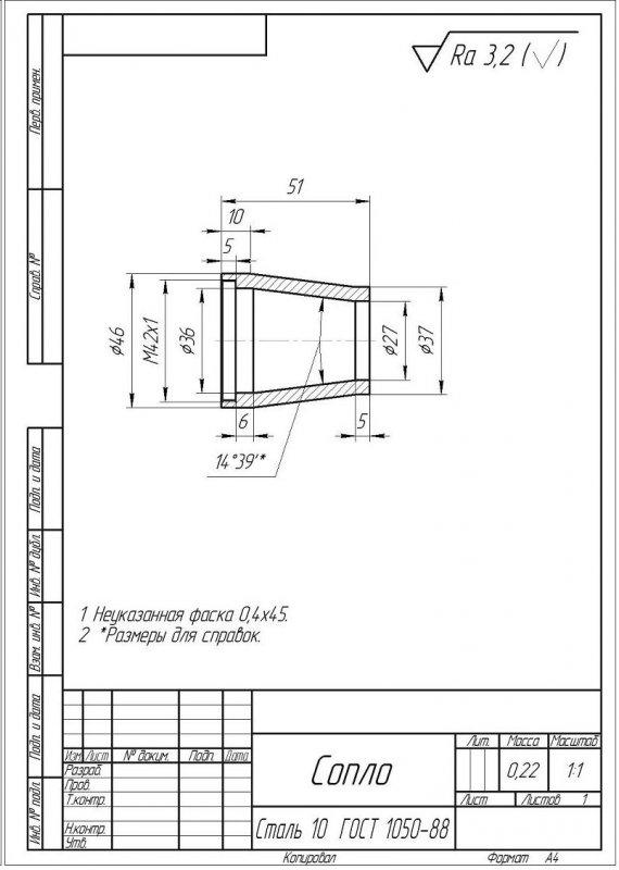 485724-Fragment5.jpg