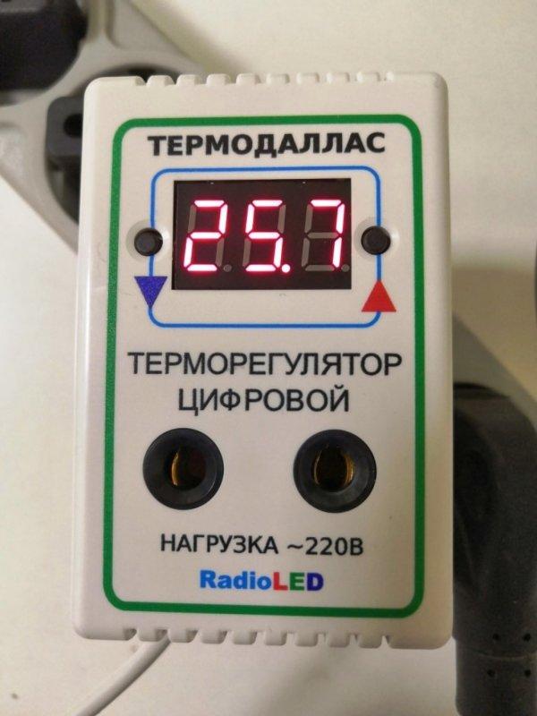 termoregulyator.jpg