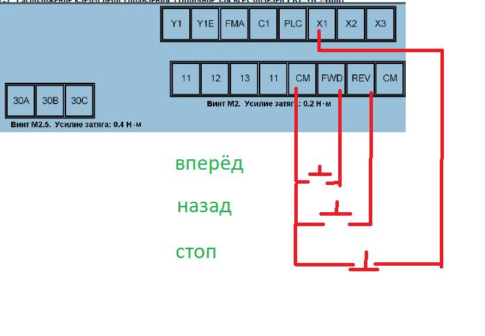 клемы - Copy (2).PNG