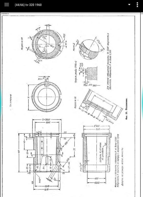 post-161582-001527300_1545683242.jpeg