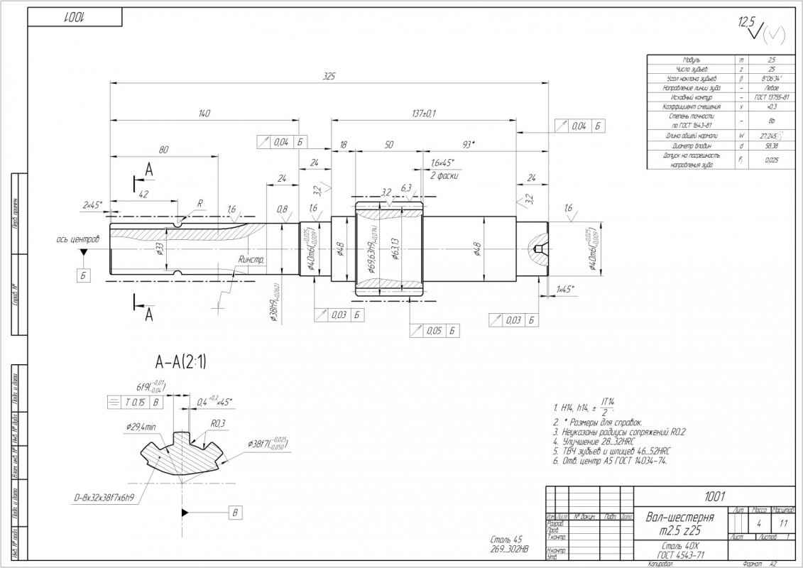 IMG-8d1e712d5ed8095be828cbf2552e33d5-V.jpg