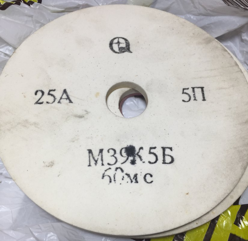 IMG_6457.JPG
