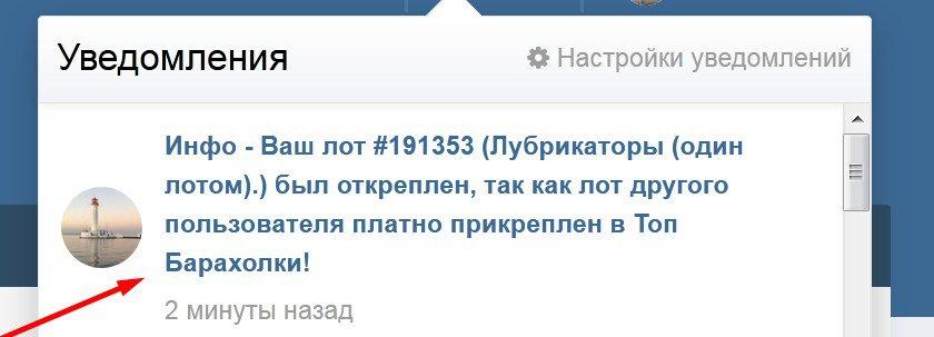 Screenshot_139.jpg