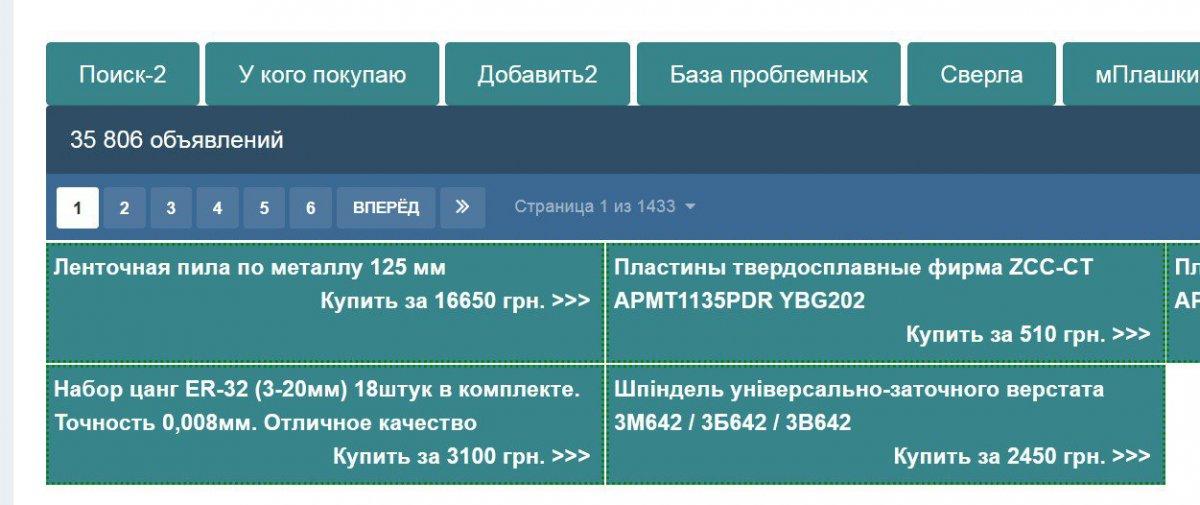 Screenshot_148.jpg