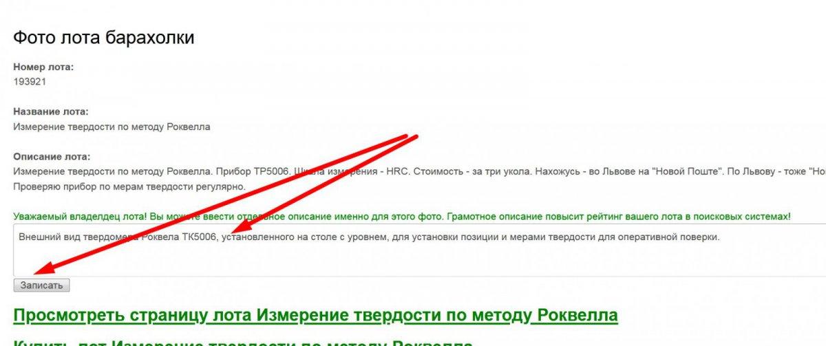 Screenshot_60.jpg