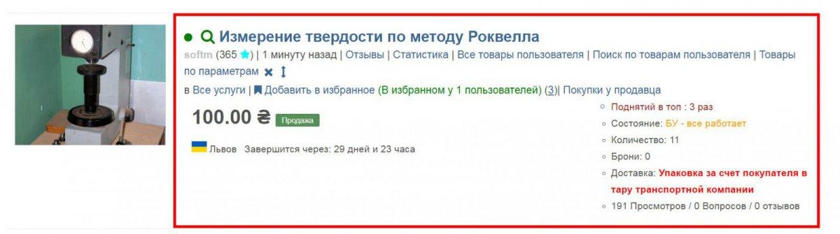 Screenshot_86.jpg